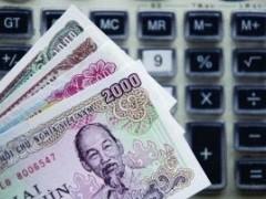 越南政府顷发布调整越南劳工区域别最低薪资之议定