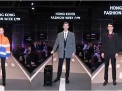香港企业时装馆亮相2019上海国际职业装博览会