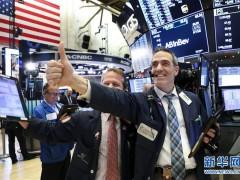 纽约股市三大股指26日上涨