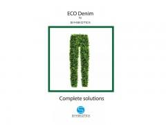 ECO DENIM PLUS(生态环保牛仔染色技术)