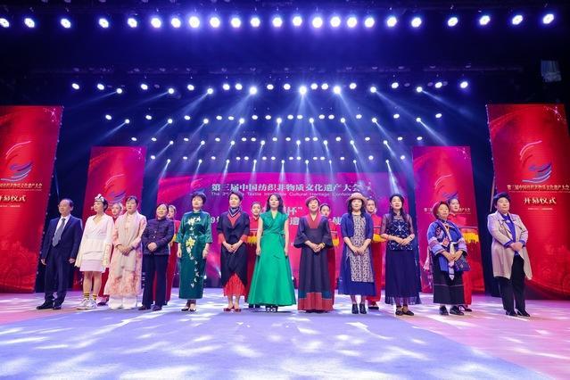 第三届中国纺织非物质文化遗产大会在昆明举行