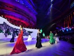 2020北京时装周开幕盛典点亮京城