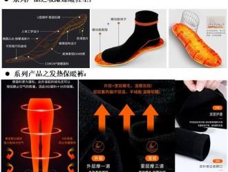 升温3.1-8.4℃!武汉纺织大学一教授发明的衣服温暖了这个冬天!